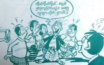>Ngwe Kyi on 100 percent pure guy