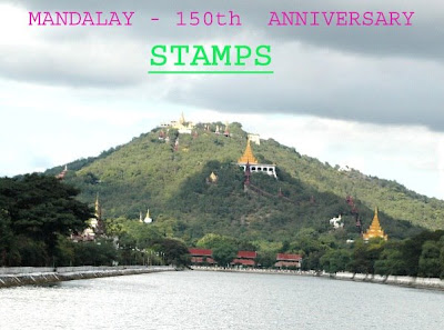 >stamps for 150th anniversary of Mandalay city