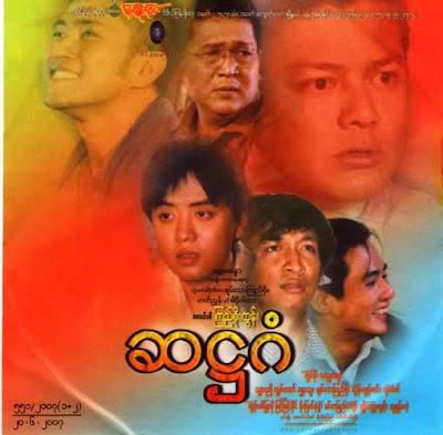 >Burma to take part in North Korea film festival