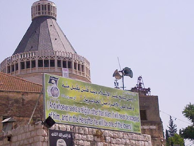 Muslim Billboard
