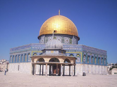 Dome of the Rock Front View