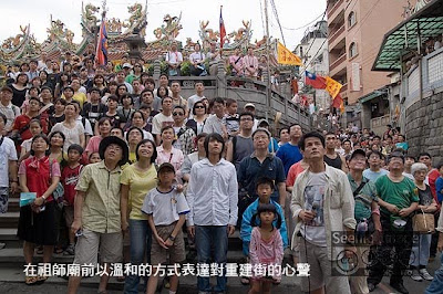 在祖師廟前以溫和的方式表達對重建街的心聲