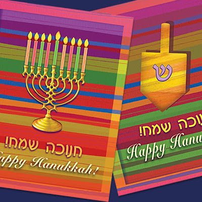 Hanukkah Menorah and Dreidel greeting cards