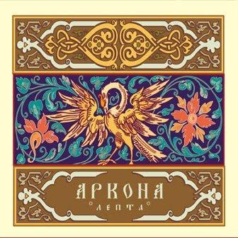 Arkona (Discografia DD)[pagan/folk metal] 67693