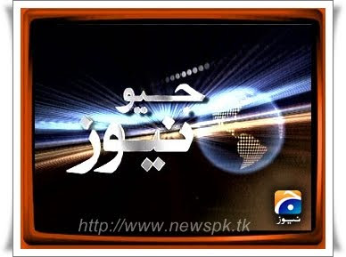 Geo News Pakistan ( Web | Radio ) Live Online | Stream | Audio