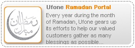 Ufone Ramadan Portal