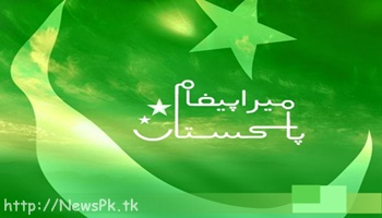 wi-tribe celebrating Independence Day_Mera Pehgam Pakistan