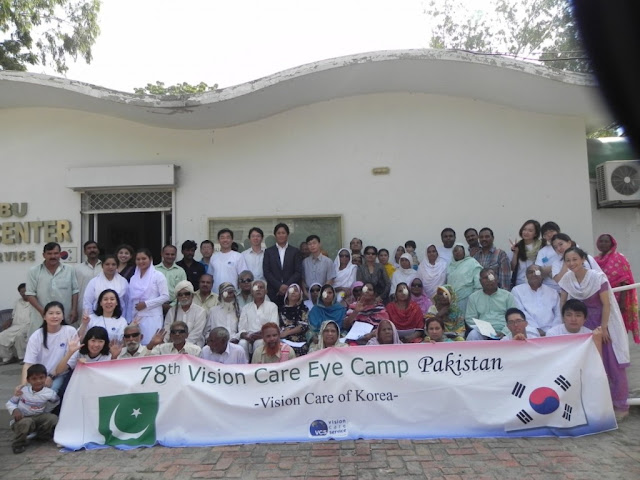 78th Vision Care Eye Camp