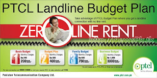 PTCL New Landline Packages