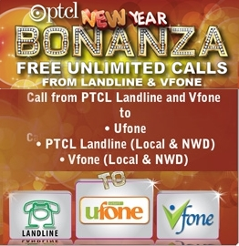 PTCL New Year Bonanza