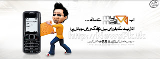 Ufone MyMail