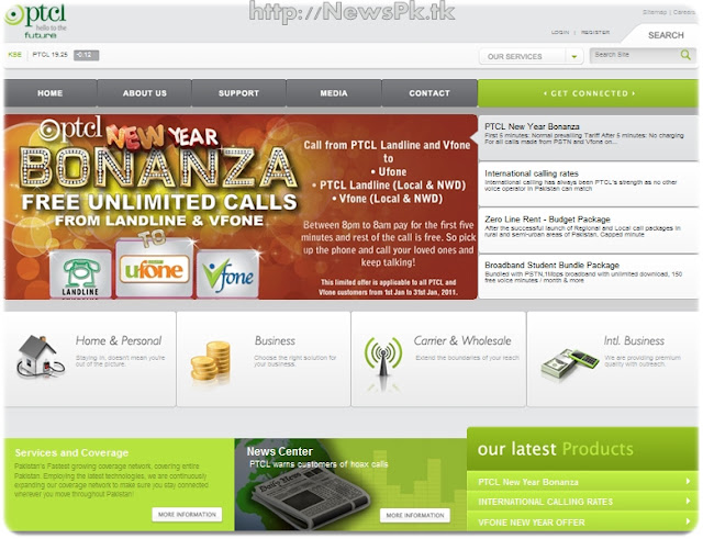 Ptcl New Website Snapshot