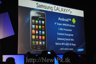 Samsung Galaxy-S smartphones