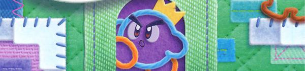 Kirby's Epic Yarn - bannière