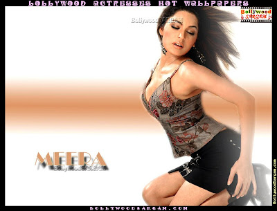 lollywood wallpapers. lollywood wallpapers.