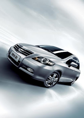 New 2011 Honda Li Nian S1 : Price, Reviews and Specification