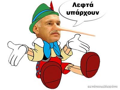http://2.bp.blogspot.com/_nh2IE-yePr8/TQ9CnP64OHI/AAAAAAAACwA/awleRsMZK6A/s1600/Gap_Pinocchio.jpg