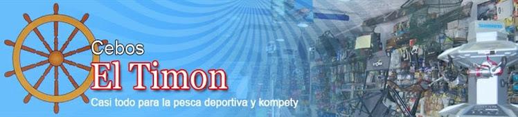 TIENDAS RECOMENDADAS (pinchar en el logo)