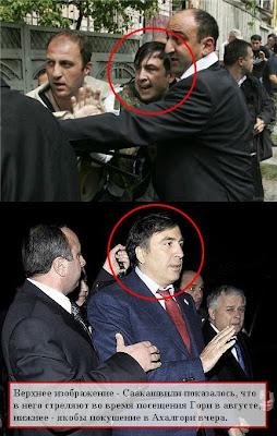 В Саакашвили стреляли?