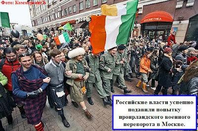 Террористы и пособники иностранного влияния прошли маршем по Москве