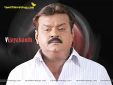 Vijay Kanth
