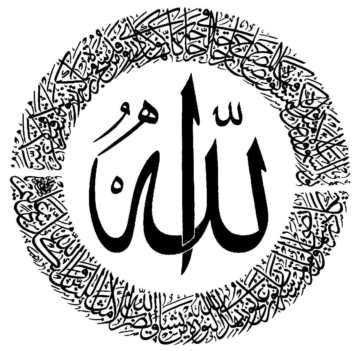 ... kaligrafi di sebagian tempat tempat dan fasilitas umum kaligrafi ini