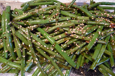 Other green bean recipes:
