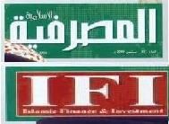 المصرفية الاسلامية