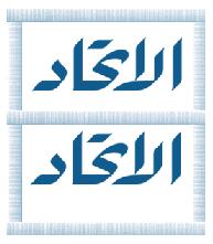 نشر للدكتور شاشي عبد القادر يوم  الجمعة 26 فبراير 2010