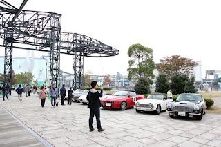 Rally Nippon 2009