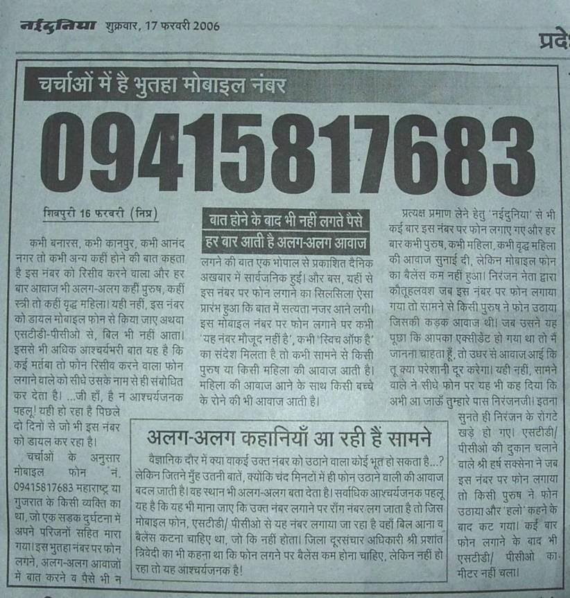 Mumbai based indian call girl fucked by big white cock 3