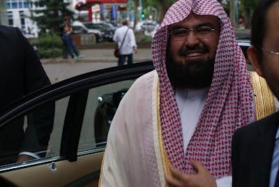 ائمة المسجد الحرام بالأضافة مصاحف
