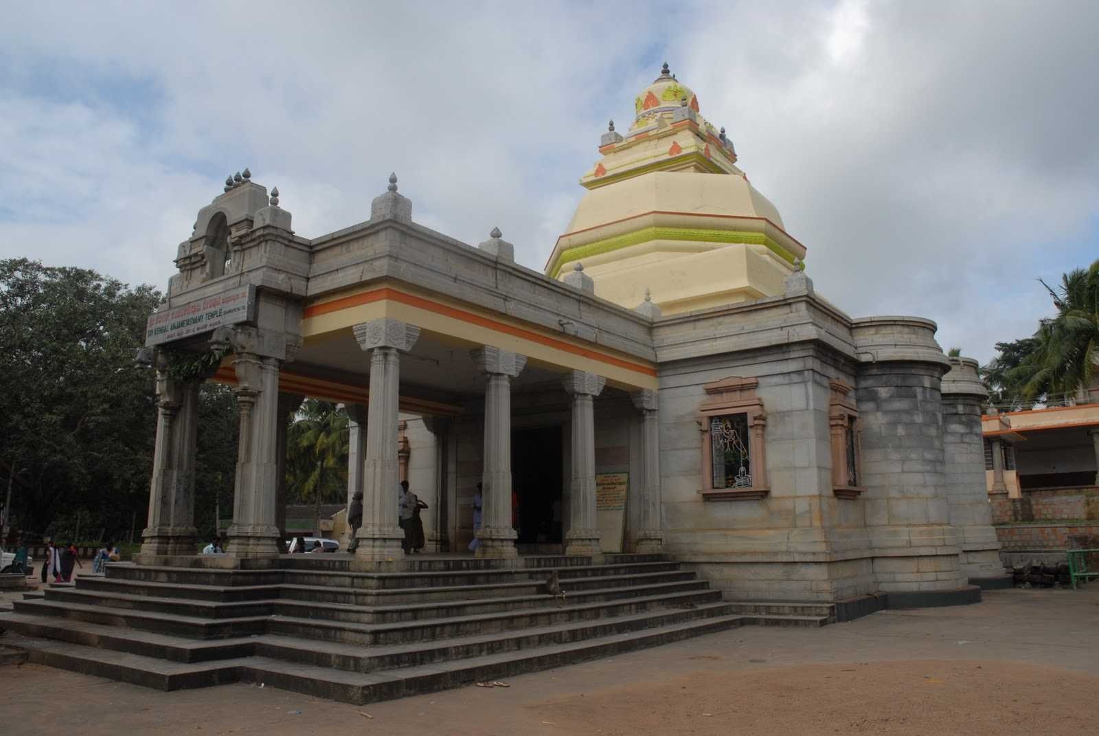 Kengal Hanumanthaiah or Anjaneya Swamy Temple, Channapatna