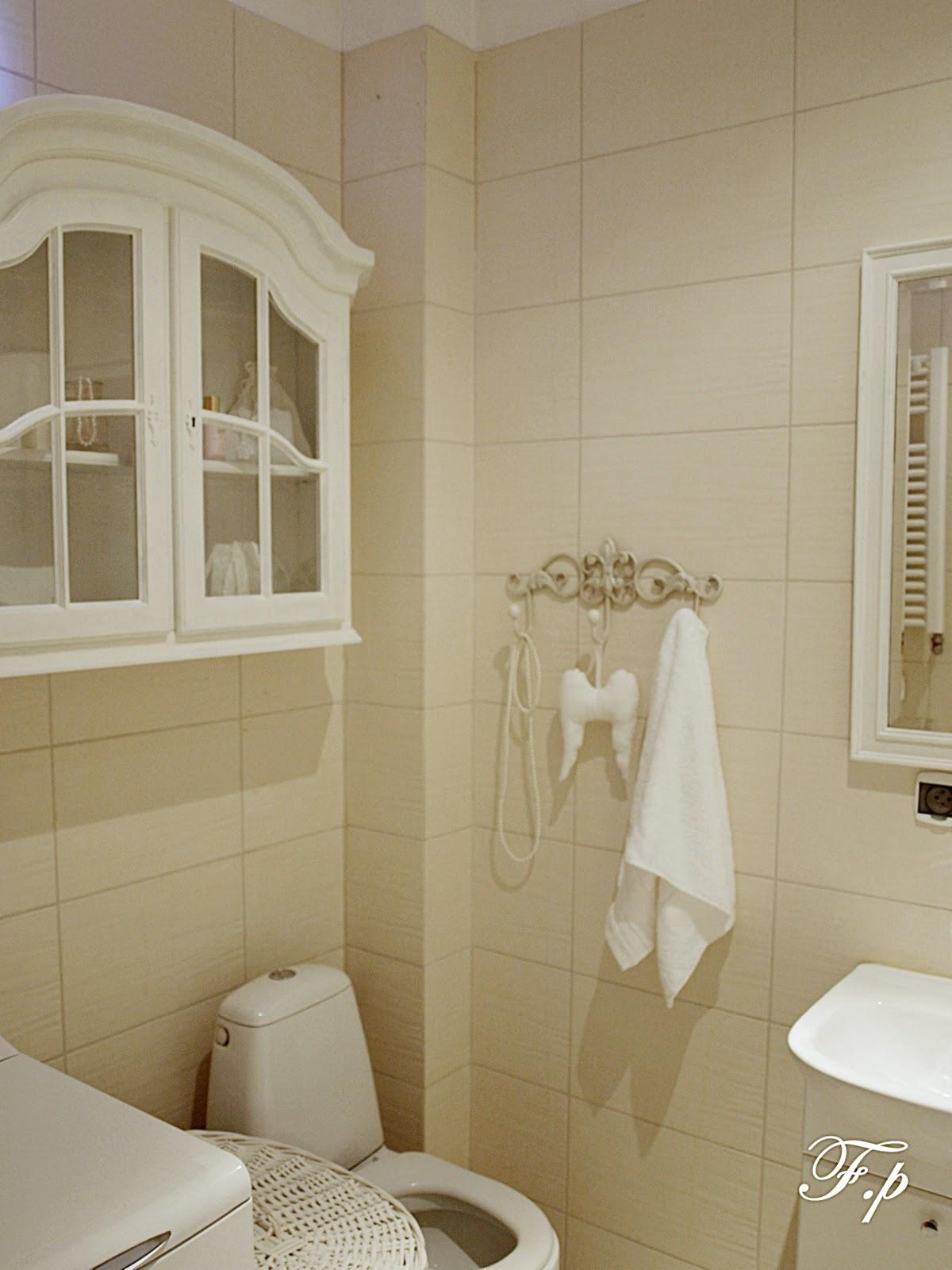 Home Fragrance Witryna Lustro Czyli Nowości W łazience