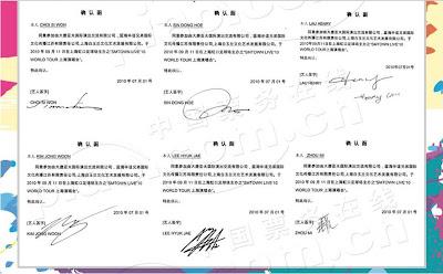 [pic] super junior kí hợp đồng cho SMTown 2010 tại Thượng Hải bao gồm Zhou Mi và henry 99492143