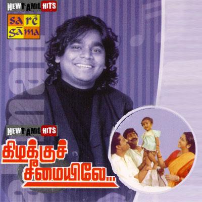 ratchagan film theme music free