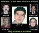 برای جنبش نفی اعدام با همه قوا با جنبش ضد استبدادی مردمان ایران هم صدا شویم