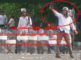 محمد جواد بصیرت از فرماندهان بسیج مسجد لرزاده تهران