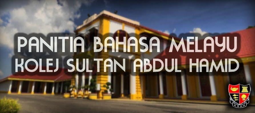 Panitia Bahasa Malaysia KSAH