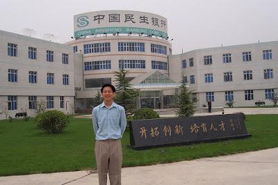 MinSheng Bank Training Centre