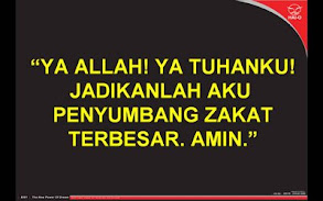 Doa Zakat
