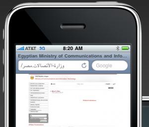 dominios arabes