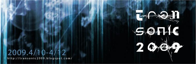 TranSonic 2009
