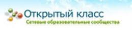 """Блог участника проекта """"Открытый класс"""""""