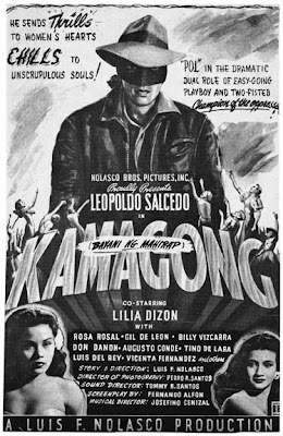 watch Kamagong pinoy movie online streaming best pinoy horror movies