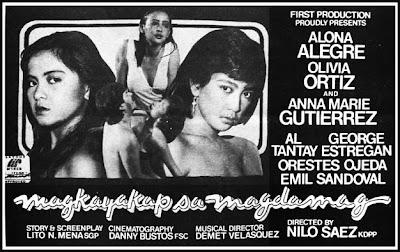 Magkayakap sa Magdamag (1986)- Stars Alona Alegre, Olivia Ortiz and