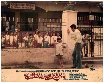 FPJ Movie Video 1978 http://fpj-daking.blogspot.com/2009_05_01_archive.html
