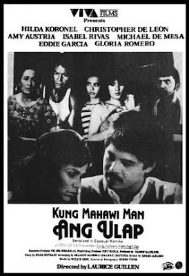 Kung Mahawi Man ang Ulap (1984)