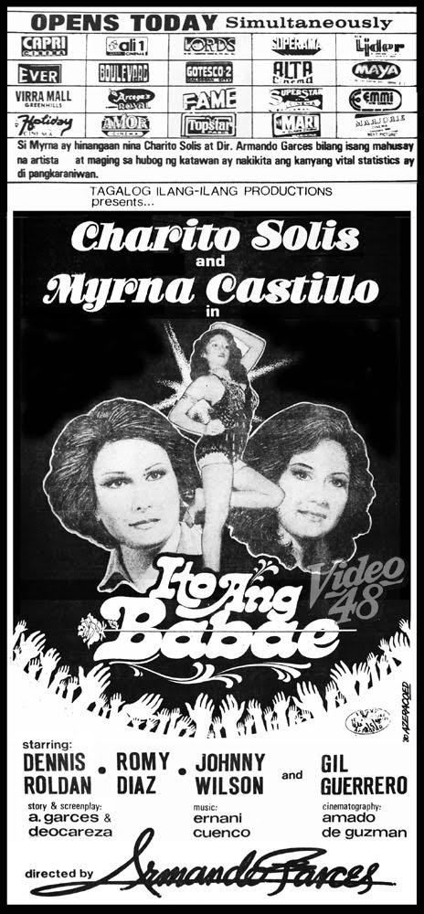 """Left- """"Ito ang Babae"""" (1980)- Stars Charito Solis and Myrna Castillo"""