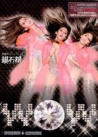 elva hsiao_wow concert